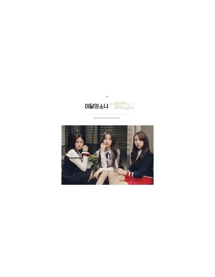 이달의 소녀 - LOONA & YEOJIN SINGLE ALBUM CD + Poster [Pre-Order]