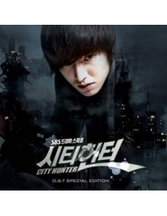 SBS TV Drama City Hunter SPECIAL OST 2CDs