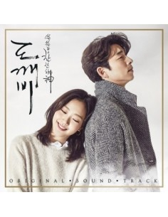 TVN Drama GUARDIAN : The Lonely and Great God O.S.T 2CDs - Pack1