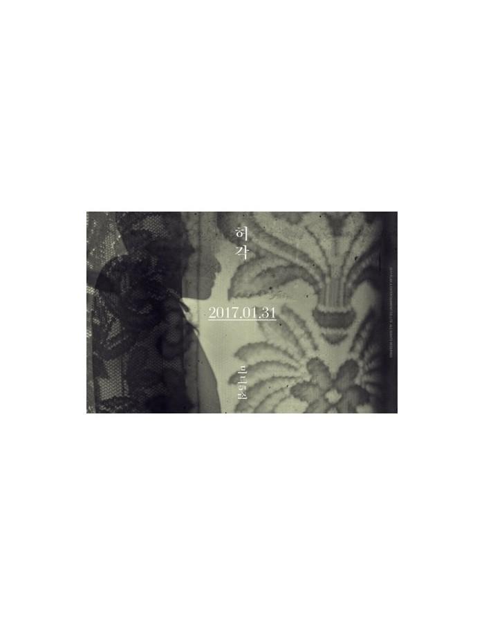 HUH GAK - 5TH MINI ALBUM CD + Poster