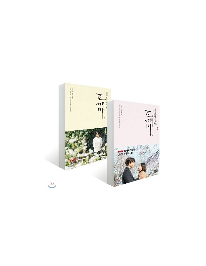 TVN DRAMA Guardian (The Lonely and Great God) Novel Vol1 + Vol.2 [SET]
