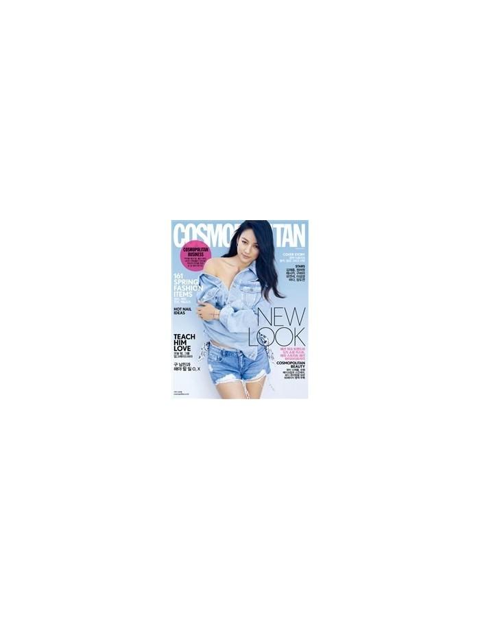Magazine COSMOPOLITAN 2017-03 KIMJAEJOONG