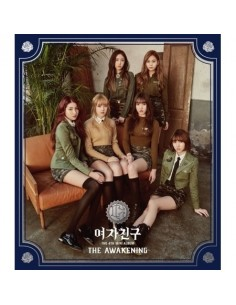 GFRIEND 4th Mini Album- THE AWAKENING (MILITARY VER.) CD + Poster