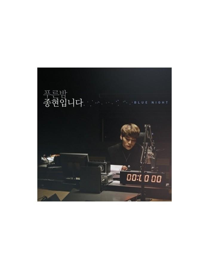 푸른밤 종현입니다 - MBC FM 4U 2CD+Poster
