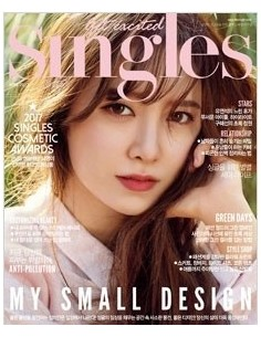 Magazine SINGLES 2017-04 HIGHLIGHT