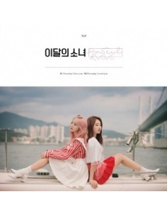 이달의 소녀 - HASEUL & VIVI Single Album CD + Poster