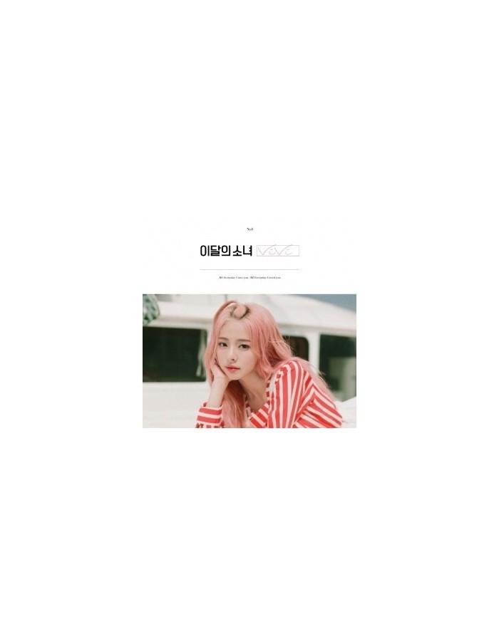이달의 소녀 - VIVI Single Album CD + Poster