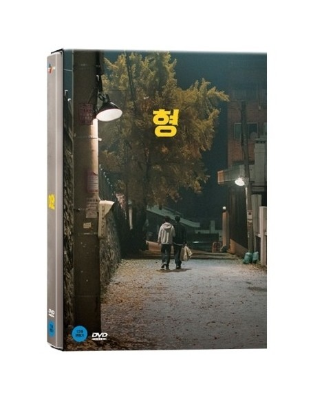 [DVD] MOVIE MY ANNOYING BROTHER (1 DISC)