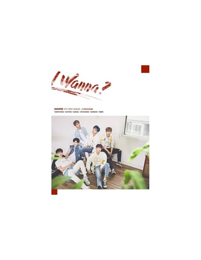 SNUPER 4th Mini Album - I WANNA? [B Ver. Backstage]