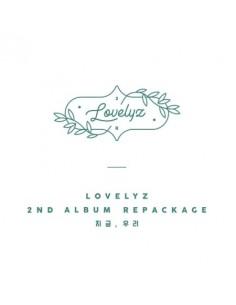 LOVELYZ 2nd Repackage Album - 지금, 우리 CD