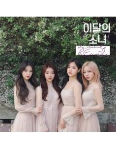 이달의 소녀 1/3 - Love & Evil 1st Album (B Ver) CD + Poster