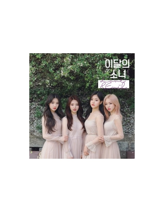 이달의 소녀 1/3 - Love & Evil 1st Album (B Ver) CD + Poster