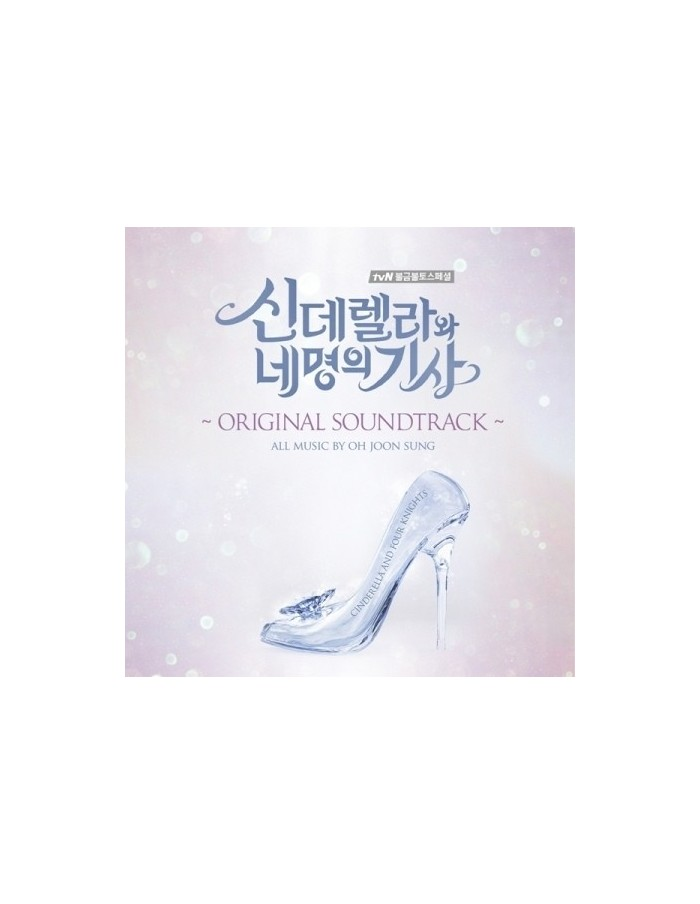 tvN DRAMA - Cinderella and the Four Knights O.S.T CD (2Discs)
