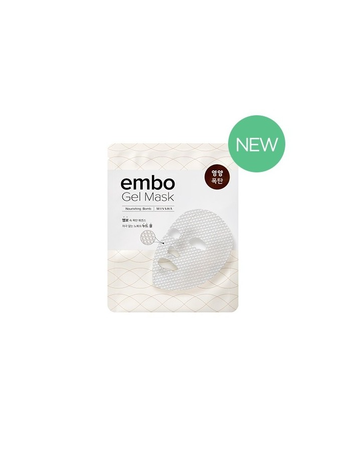[MISSHA] Embo Gel Mask (Nourishing Bomb) 25g