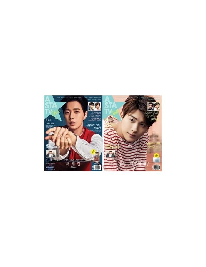 Magazine ASTA TV + style 2017-05 Park Hyung Sik, Park Hae Jin