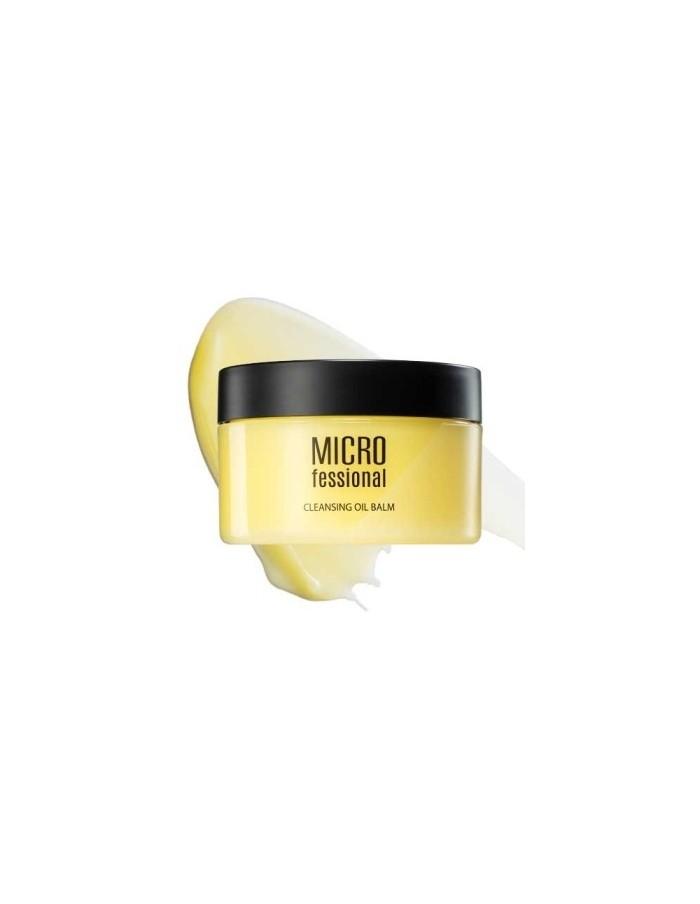 [CLIO] Twistup Mascara Remover 9ml