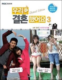 We Got Married Global Edition Cartoon Book Vol 3 (Hong-ki, Taec-Yeon)