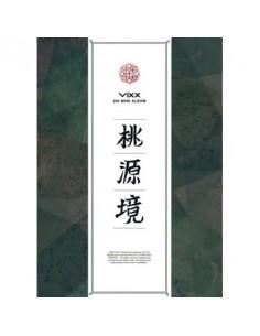 VIXX 4th Mini Album - 도원경(桃源境) 탄생석ver. CD + Poster