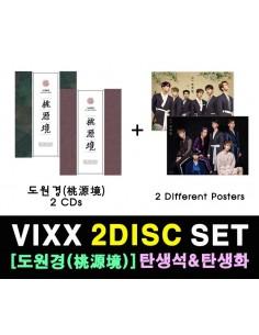 [SET] VIXX 4th Mini Album - 도원경(桃源境) 2CDs + 2 Different Posters