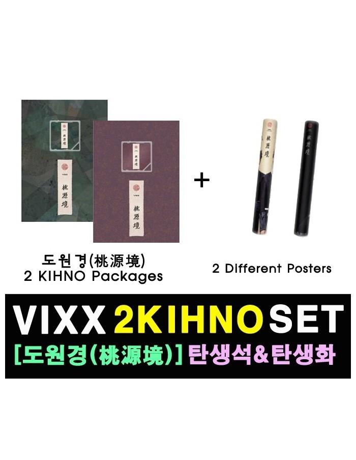 [KIHNO Version - SET] VIXX 4th Mini Album - 도원경(桃源境) 2 Kihno Kits + 2 Different Posters