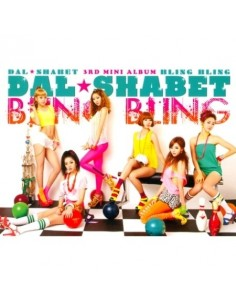 Dal Shabet Third Mini Album Bling Bling CD