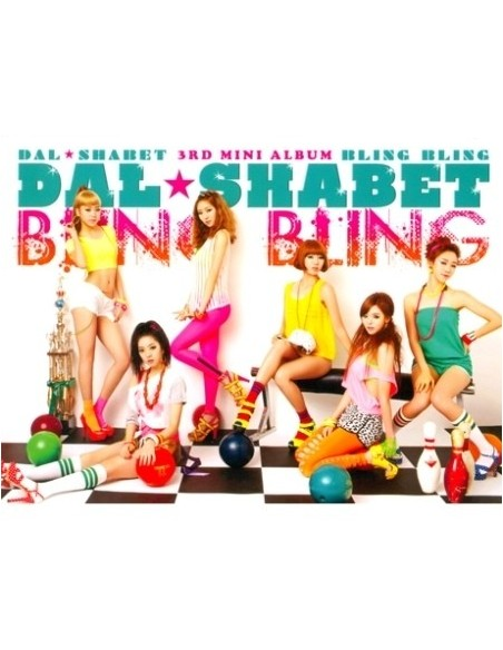 Dal Shabet Third Mini Album Bling Bling CD