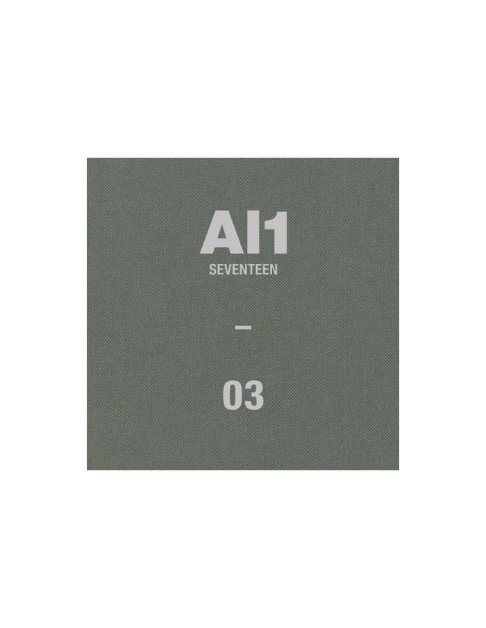 SEVENTEEN 4th Mini Album - AL1 (Ver.2 AL1 [3])  CD + Poster