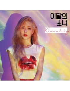 이달의 소녀 - KIM LIP Single Album (A Ver ) CD + Poster