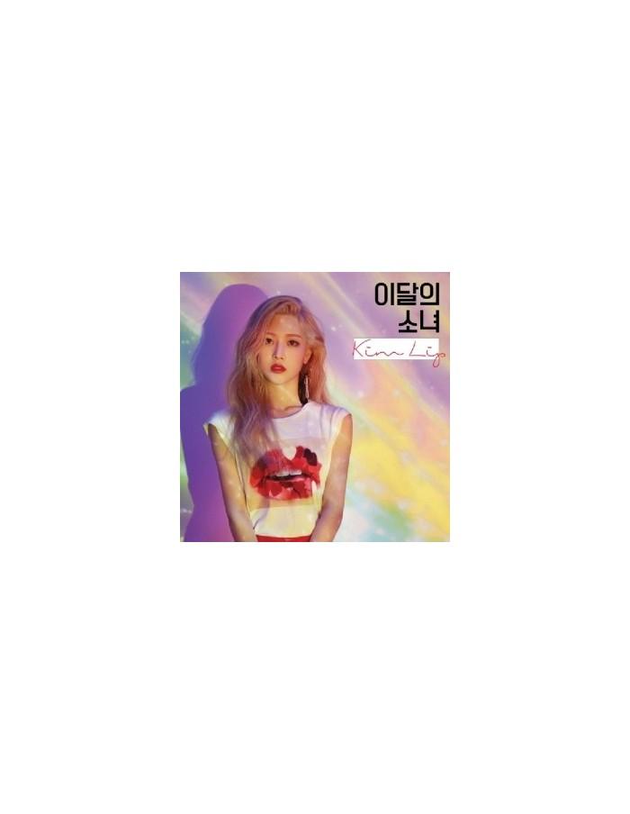 이달의 소녀 - KIM LIP Single Album (A Ver ) CD + Poster