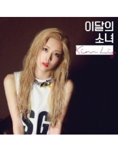 이달의 소녀 - KIM LIP Single Album (B Ver ) CD + Poster