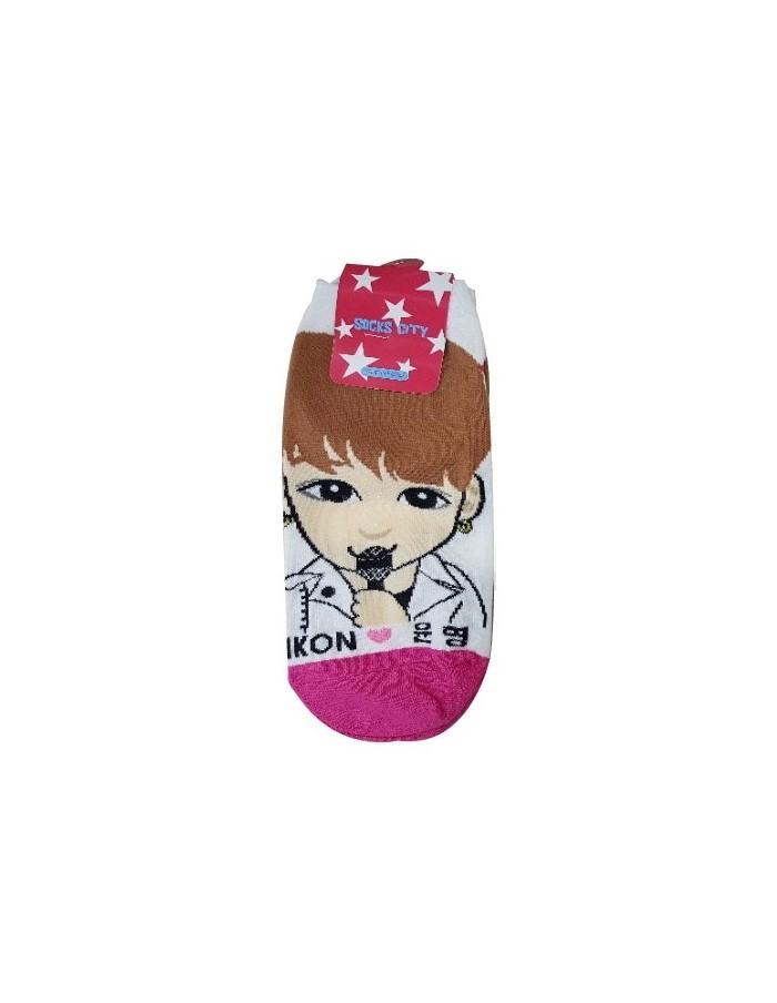 1 Pair of Character Socks - iKON Yoon-Hyeong