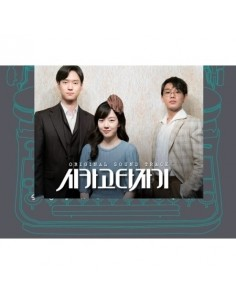 tvN DRAMA -Chicago Typewriter