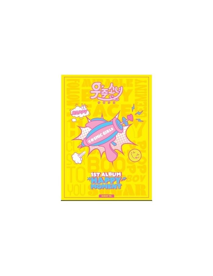 WJSN (COSMIC GIRLS) 1st Album - HAPPY MOMENT (MOMENT  VER) CD + POSTER