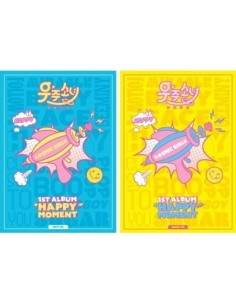 [SET] WJSN 1st Album - HAPPY MOMENT 2 CDs +2 Posters