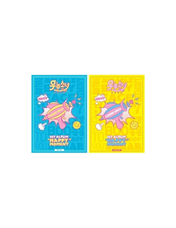 [SET] WJSN 1st Album - HAPPY MOMENT 2 CDs +2 Posters
