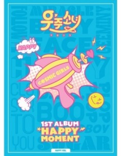 WJSN (COSMIC GIRLS) 1st Album - HAPPY MOMENT (HAPPY VER) CD + POSTER