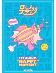 WJSN (COSMIC GIRLS) 1st Album - HAPPY MOMENT (HAPPY VER) CD + POSTER