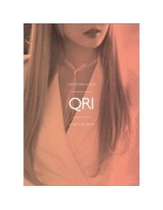 T-ARA 13st Mini Album - WHAT'S MY NAME? (QRI Ver) CD + Poster