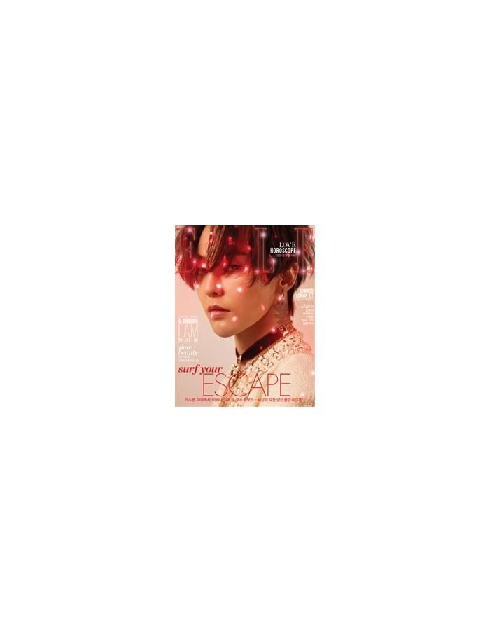 Magazine ELLE 2017-07 G-Dragon (Type.B)