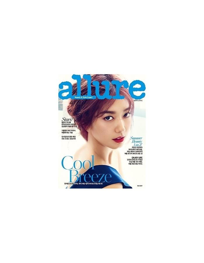 Magazine ALLURE korea 2017-07 Onew&Min-Ho(SHINEE)