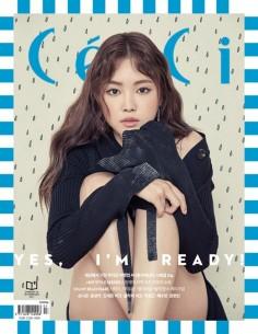Magazine CeCi 2017-07 Kwon Hyun-Bin, PIO(Block B), Son Na-Eun(A-Pink)