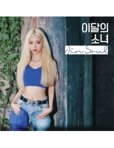 이달의 소녀 - JIN SOUL Single Album CD + Poster