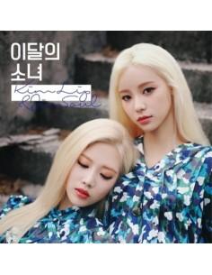 이달의 소녀 - KIM LIP & JIN SOUL Single Album CD + Poster