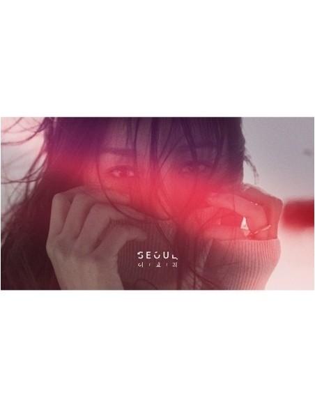 Lee Hyo Ri 5th Album Vol 5 - MONOCHROME NORMAL EDITION