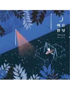COFFEE BOY Mini Album - 여름밤 탓 CD