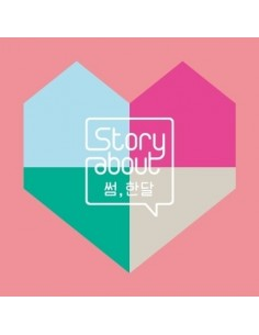 Story About : Some, One Month (썸, 한달) CD + DVD