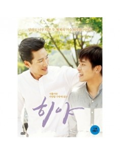 [DVD] MOVIE HIYA (1 DISC)