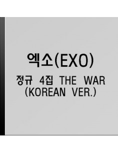 EXO 4th Album - THE WAR (KOREAN Version) CD + POSTER