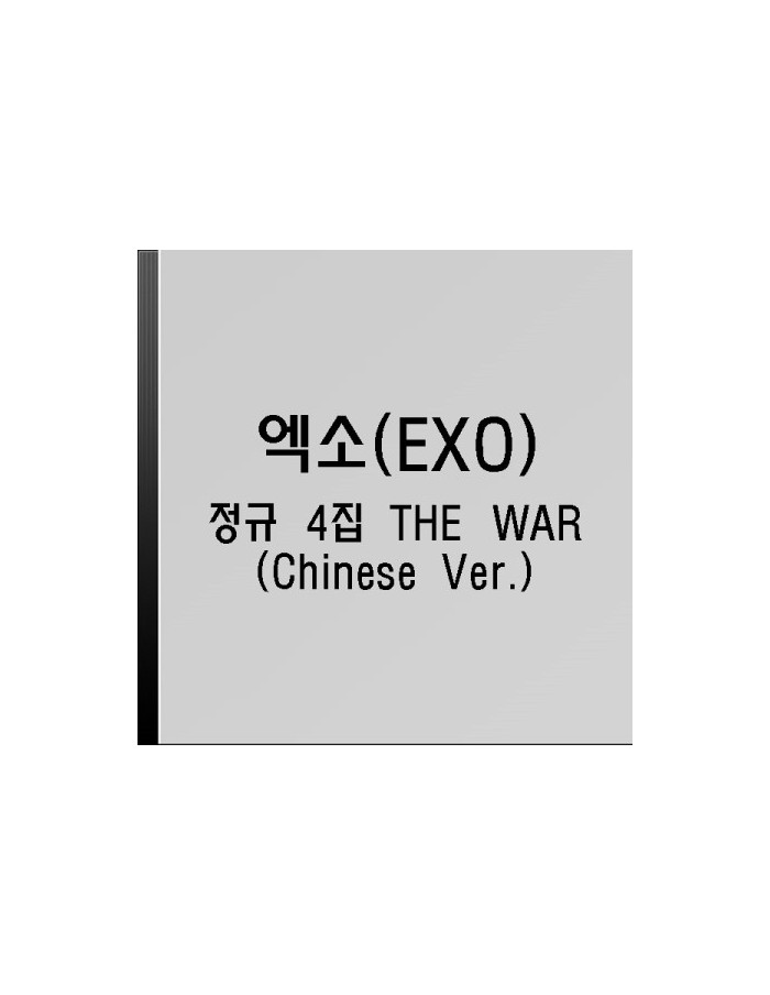 EXO 4th Album - THE WAR (CHINESE Version) CD + POSTER