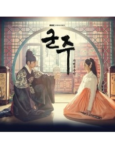 MBC DRAMA Ruler : Master of Mask O.S.T (2CD)
